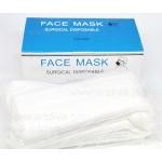 Одноразовые медицинские маски белые 50 штук