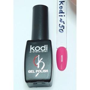 Kodi №50 розовый гель-лак 8 мл