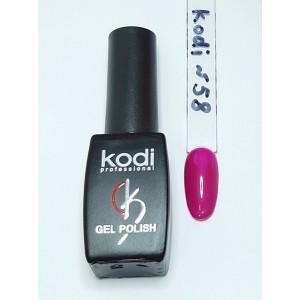 Kodi №58 ягодно-розовый гель-лак 8 мл
